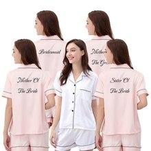 Personalized Short Sleeve Pajamas Set & Shirt Wedding Gifts Bride Bridesmaid Bridal Party Accessory Custom Pyjamas Set