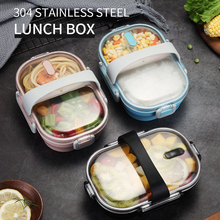 Portable Lunch Box For Kids School 304 Stainless Steel Bento Kitchen Leak-proof Food Container