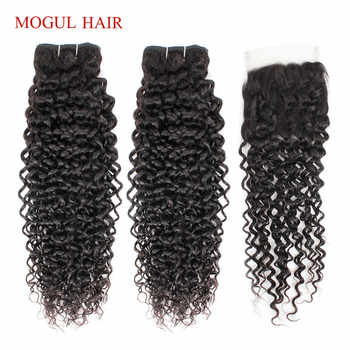 MOGUL HAIR Brazilian Jerry Curly Hair Bundles With Closure Natural Color 3/4 Bundles With Closure Non Remy Human Hair Extension - DISCOUNT ITEM  39% OFF All Category