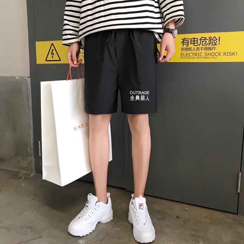 Shorts MEN'S Fifth Pants Loose Casual Thin In Pants Korean-style Trend Large Trunks Versitile Fashion Beach Shorts
