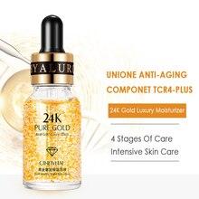24k Gold Skin Lightening Serum Cindynal Moisturizing Anti-wrinkle Oil-control Essence Skin Anti-aging TSLM2