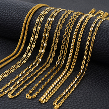 Anniyo Gold Color Chain Necklaces for Women Girls Metal Neckalce Jewelry Arab African Middle Eastern #009206