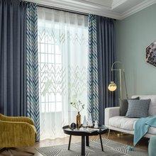 Синяя полоска Современная штора серая строчка Роскошная для