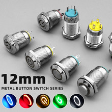 12mm Wasserdichte Metall Push Button Switch LED Licht Momentary Rast Auto Motor PC Power Schalter 3V 5V 6V 12V 24V 36V 48V 220V()