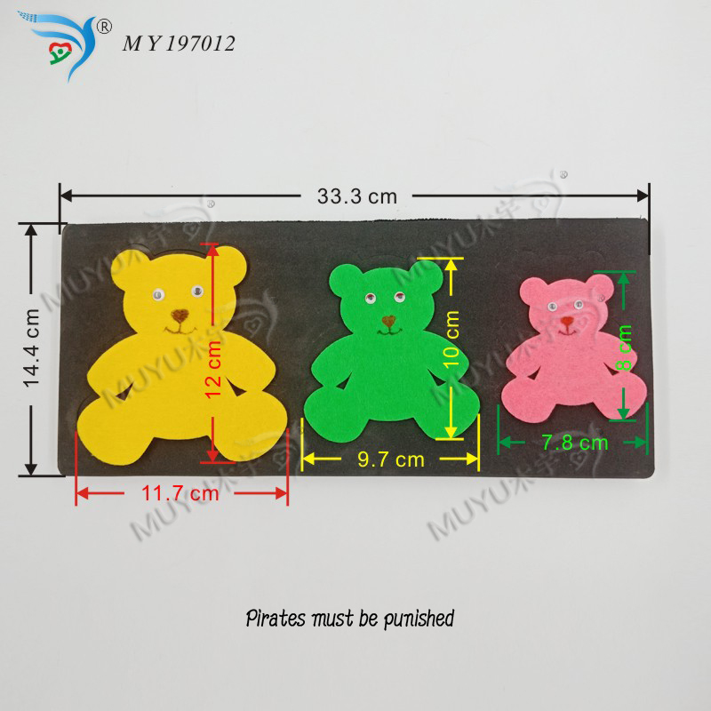 Bear Muyu Cutting Die-- New Wooden Die  Cutting Dies For Scrapbooking MY197012