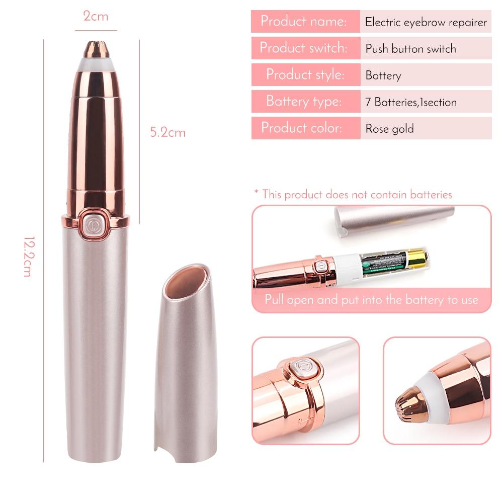 Электрический триммер для бровей ручка безболезненного макияжа