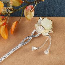 Jewelry Hairpin Jade Retro Silver Women Light Charm Craft Lotus-Pendant Hetian Thai White