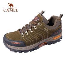 air Trekking chaussures de