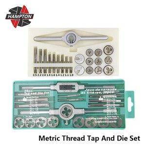 Image 1 - Hampton 20 adet/31 adet metrik konu kılavuz ve pafta seti alaşımlı çelik vida dokunun matkap ucu M1.0 M12 fiş musluklar anahtarı ölür el aletleri