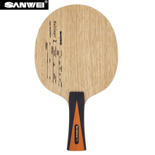Sanwei Multilayer Z table tennis blade C.T.T.A.A 19 PLY professional ping pong bat 10 ply wood with 9 ply soft carbon