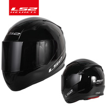 LS2 Global Store LS2 FF353 full face motorcycle helmet ABS safe structure casque