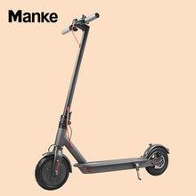 ЕС в наличии Складной электрический скутер для взрослых 2 колеса