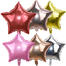 18inch Air Ballons Decor Birthday Star Foil Baloons Wedding Birthday Party Decorations Kids Adults Helium Balls 5-10pcs(China)
