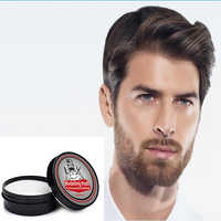 Strong Hold Hair Wax Styling Cream Low Shine Molding Pomade Mud Disposable Strong Hair Mud Shape Hair Clay Gel For Men 70g
