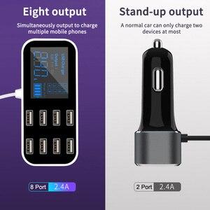 Image 4 - Быстрое Автомобильное зарядное устройство, автомобильное зарядное устройство с 8 портами USB и ЖК дисплеем, зарядное устройство для телефона 12 В, зарядное устройство для телефона, планшета, GPS, DVR