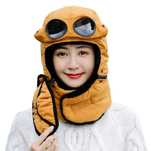 Thermal Winter Trapper Hat with Glasses Autumn Winter Cycling Windproof Outdoor Cap LL@17