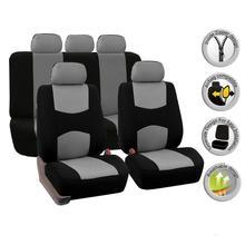 5 pçs/set Tampas de Assento Do Carro Auto Proteger Tampas de Assento Automotivo Capas para Lada Priora Kalina Grantar Renault Acessórios Interiores