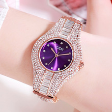 Women Watches 2020 New Diamond Stainless Steel Quartz Wristw