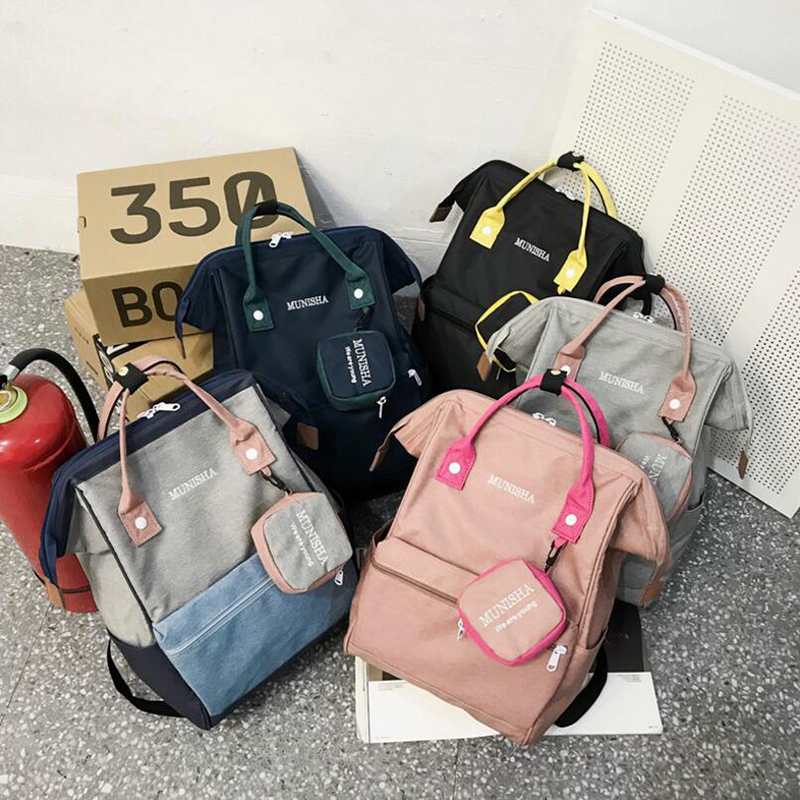 2 Pcs/set Maternity Bags Mummy Travel Bag Baby Diaper Nappy Backpack Newborn Fashion For Stroller Multifunction BXY093