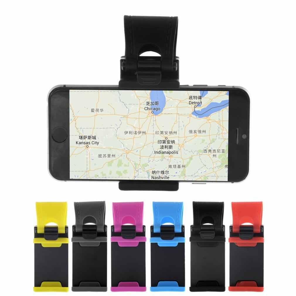 Outad Lái Ô Tô Xe Đạp Kẹp Gắn Giá Đỡ Viền Cao Su Cho iPhone IPod MP4 GPS Giá Đỡ Điện Thoại Xe Ô Tô hot New