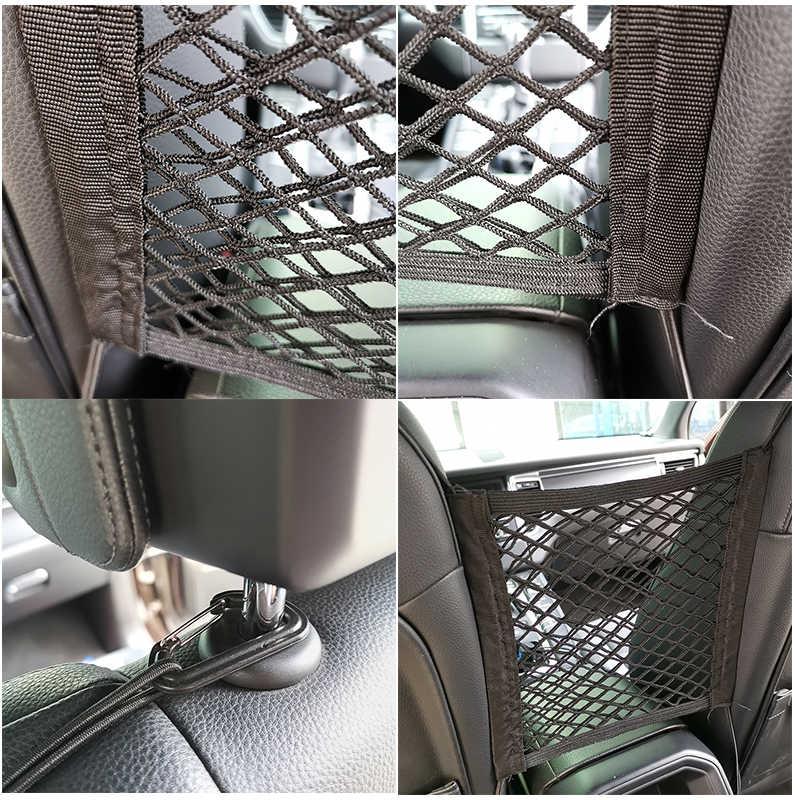 1Pcs חזק אלסטי רכב רשת נטו תיק בין רכב ארגונית מושב אחורי שקית אחסון מטען בעל כיס עבור רכב סטיילינג