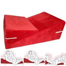 Высокое качество сексуальные Cojines Amarillos диван любовь стул эластичный губка Almofada эротическая Подушка кровать для пар игра подушка игрушки