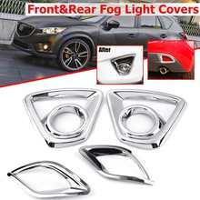 Bumper Fog light Chrome Garnish For Mazda Cx 5 Cx5  2013 2014 2015 2016 Car Rear Tail Lights Lamp Shade Frame Trim Cover Styling