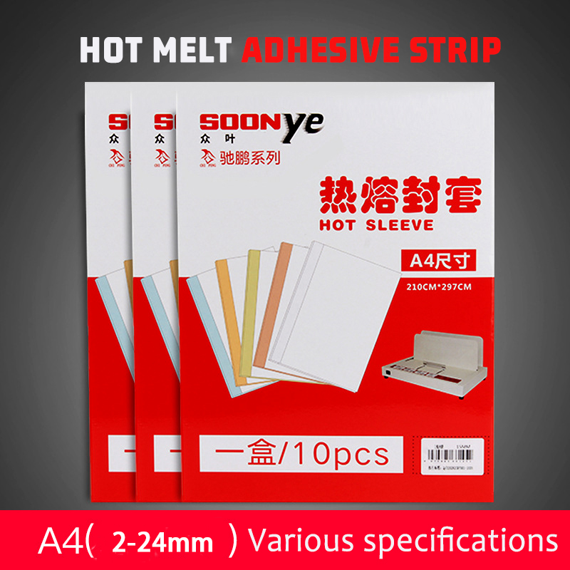 10pcs/bag A4 3mm Hot Melt Adhesive Sleeve Office Binding Built-in Rubber Strip Document Finance Transparent Cover Book Cover