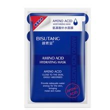 Amino Acid Water Membrane Moisturizing Mask Rehydration Skin Care Mask