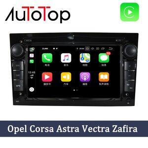 AUTOTOP DSP Carplay 7