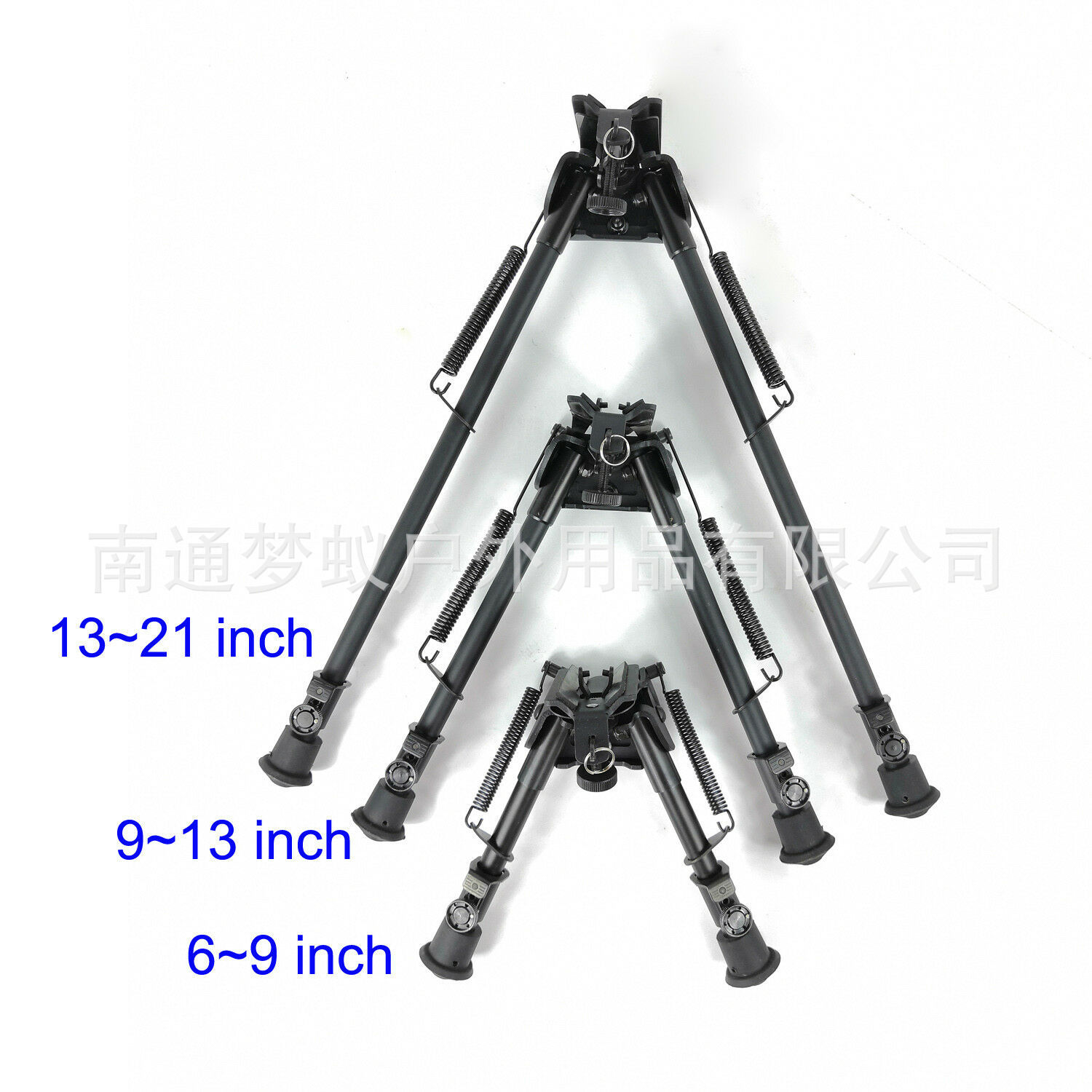 13-Inch-21-Inch Butterfly Holder 13-Inch Head Adapter Bipod Tactical Bipod