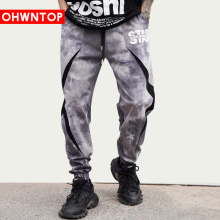 Tie-dye Patchwork Casual Pants Multi-Pocket Elastic Waist Sweatpants Pant Hip Hop Streetwear Cargo Pant Men Little feet Trousers