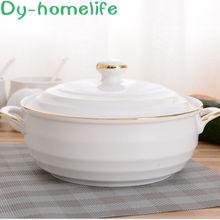 Круглая керамическая миска с двойными ушками и крышкой корейский