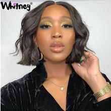 Вьющиеся волосы Whitney, короткий парик на шнуровке, 100% человеческие волосы, бразильские волосы, волосы без повреждения кутикулы, 180% плотность, ...