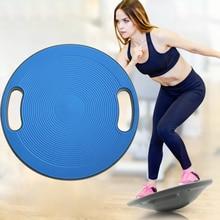 40 см, балансировочная доска, скручивающая талию, для йоги, фитнеса, пластина, устойчивая, диск, для талии, для скручивания, круглая пластина, Спортивная, для йоги, качели, балансировочная доска
