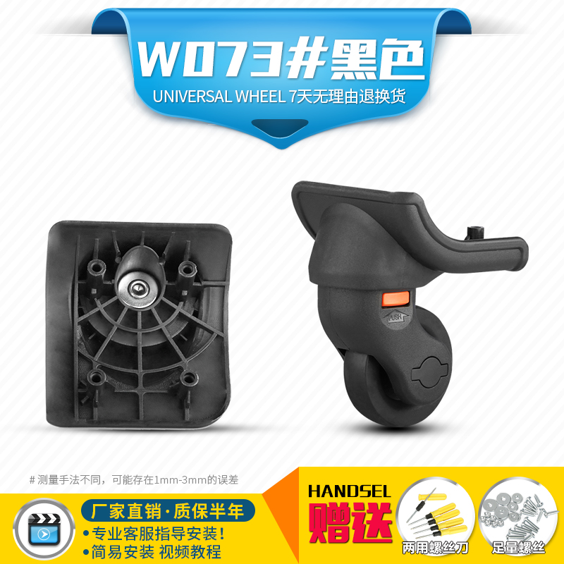 Authentic Removable Universal Wheel Dedicated Trolley Case Suitcase Luggage Repair Parts Universal Wheel Removable Replacement