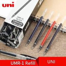 12 pièces japon UNI UM-151 Gel stylo recharge UMR-1 0.28/0.38/0.5mm étudiant écriture examen affaires bureau signature stylo multicolore en option