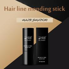 Hairline Trimming Powder To Repair Large Forehead Hair Hairline Refilling Line And Filling Shadow Artifact Bun Portable C2A0