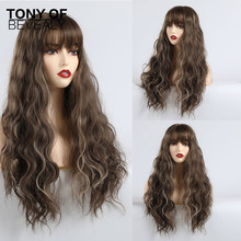 Synthetic Long Wave Afro Natural Hair Wigs With Bangs For Black Women Brown Gray Grey Wavy Wigs With Bangs Heat Resistant Fiber
