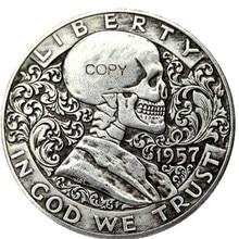 FK(03) Hobo Creative 1957 Franklin Silver Half Dollar skull zombie skeleton hand carved Copy Coins