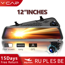 VVCAR V17 12インチバックミラー車dvrカメラdashcam gps fhdデュアル1080 1080pレンズ駆動ビデオレコーダーダッシュカム