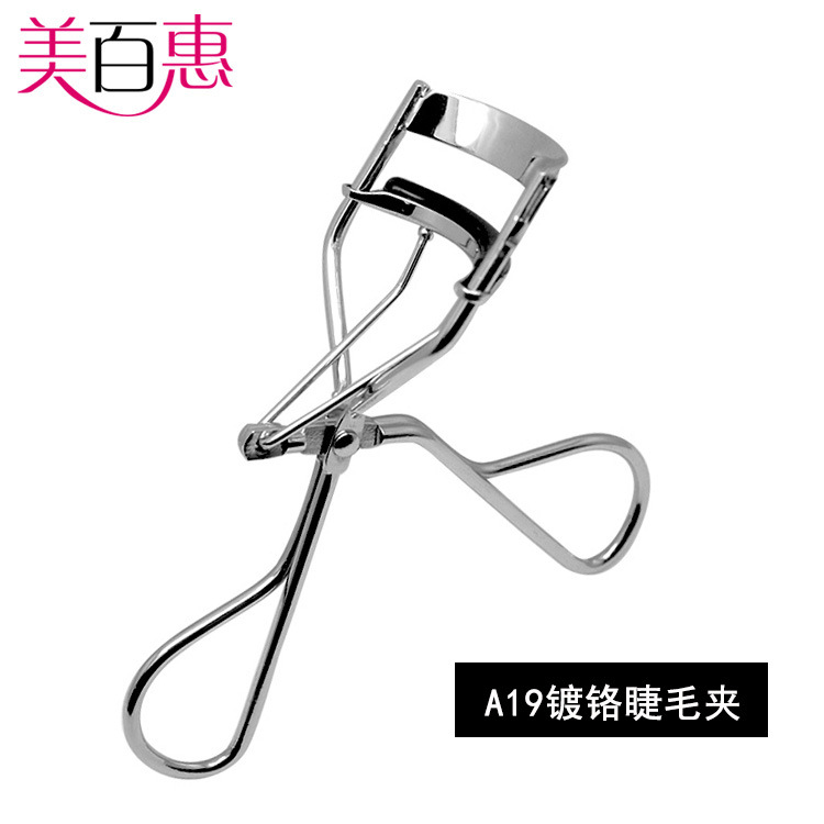 Carbon Steel Eyelash Aid Curling Eyelash Curler