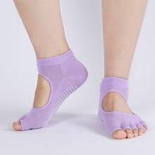 Носки для занятий йогой подходят 35 38 ярдов нескользящие носки