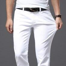 형제 왕 남자 화이트 청바지 패션 캐주얼 클래식 스타일 슬림 피트 소프트 바지 남성 브랜드 고급 스트레치 바지