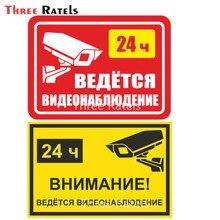 Três ratels a194 atenção 24 horas sinal de vigilância por vídeo pvc adesivo no carro decalques de advertência para acessórios da motocicleta