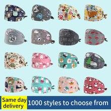 Hat Work-Hat Salon Pet-Laboratory Beauty Wholesale Cotton Cartoon Fashion Frosted Adjustable
