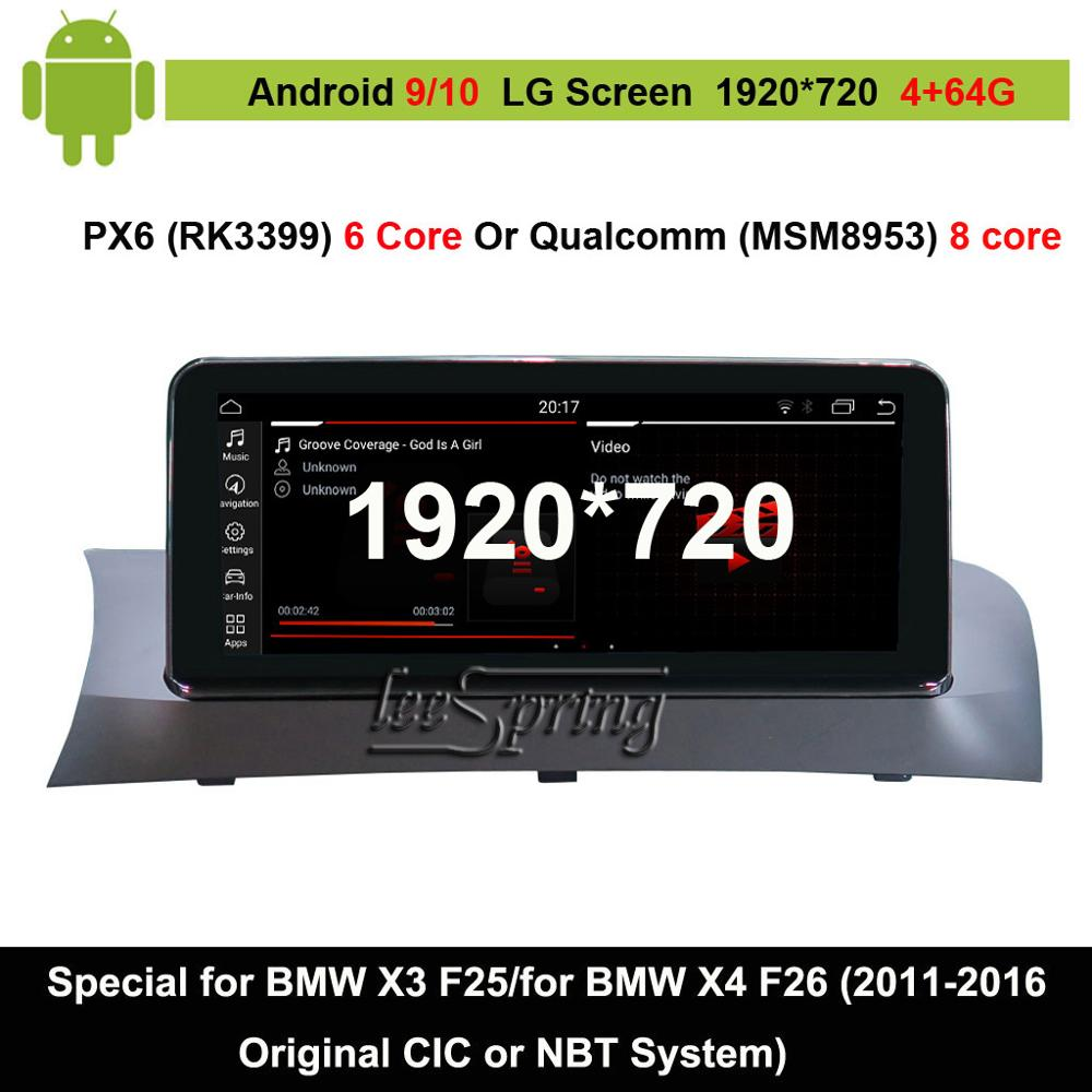 """10.25"""" Car multimedia Player for BMW X3 F25 BMW X4 F26 (2011-2016 Original CIC or NBT Android 10.0 HD1920*720 8-Core 4G +64G"""