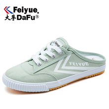 Davufeiyue 2122 حذاء قماش الرجال أحذية نسائية نصف النعال مبركن أحذية رياضية موضة مريحة عدم الانزلاق دائم الأحذية
