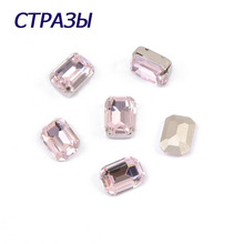 CTPA3bI 4610 Octagon Shape Light Rose Color Sew On Rhinestone Beads Sewing Crystal Stone For Garment Jewelry Making Decoration