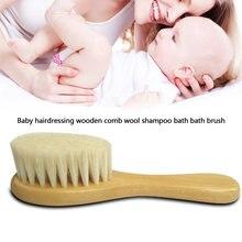 Щетка деревянная для ухода за ребенком чистый натуральный шерстяной